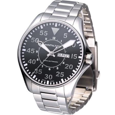 HAMILTON Khaki 航空飛行自動機械腕錶 H64715135 黑色