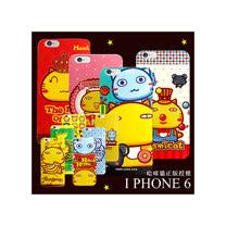 Hamicat 哈咪貓 正版授權 IPHONE 6 PLUS 5.5吋 彩繪手機殼
