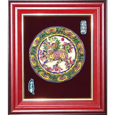鹿港窯-交趾陶開運裝飾壁飾-四寶麒麟(圓形)