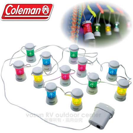 【美國Coleman】新款 LED串燈.彩色串燈.裝飾燈.露營燈.電子燈.聖誕燈飾.小吊燈.氣氛燈/12個小燈.2段式亮度調整/CM-3164