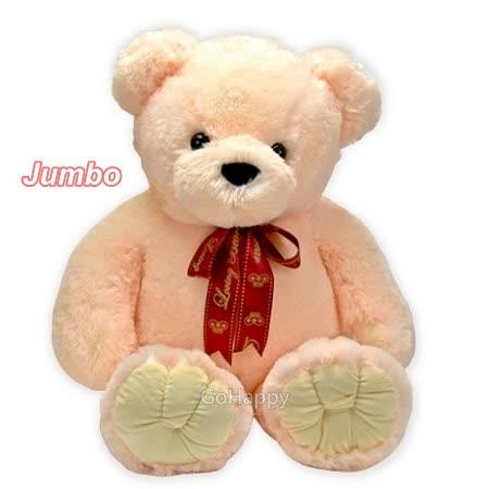 【愛妮莎】泰迪熊-巨大版