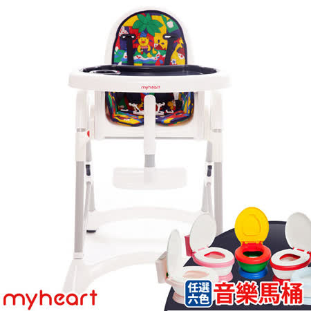 【myheart】明星商品組合(折疊式兒童安全餐椅-卡通藍+專利音樂兒童馬桶)