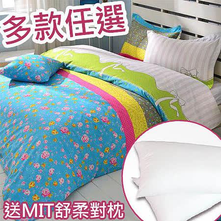 【AmoreCasa】玫瑰絨雙人四件式被套床包組(多樣花色)──加透氣舒眠枕2入(四色可選)