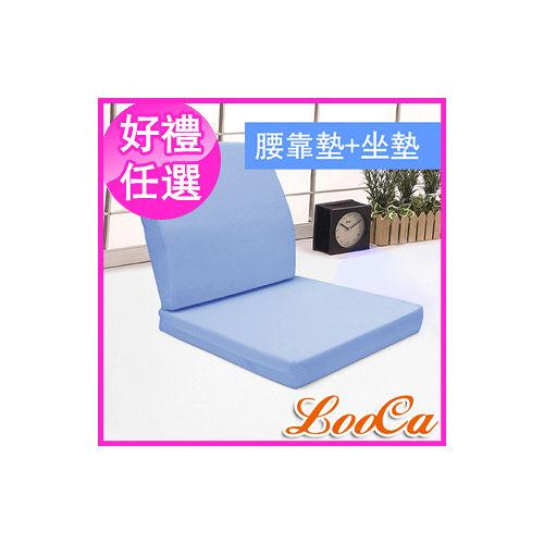 ~LooCa~吸濕排汗腰靠墊 座墊^(藍色^)1入