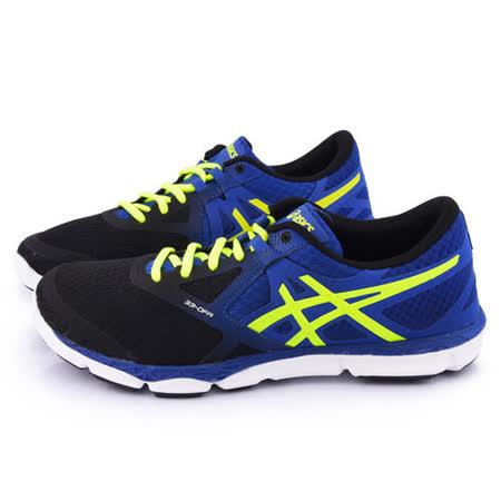 Asics 男款 33-DFA 輕量慢跑鞋T532N-6004-藍