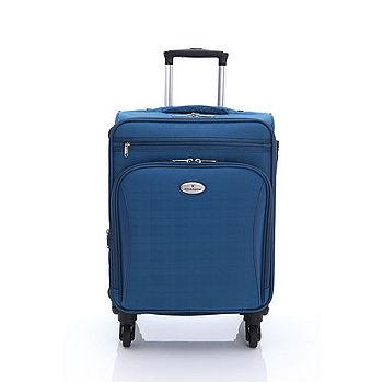 【金安德森】19吋悠然漫遊 專利格紋旅行箱-寶石籃