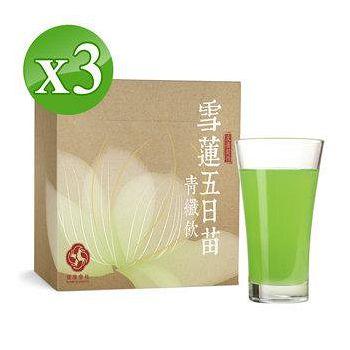健康會社 雪蓮五日苗青纖飲 3盒組 ( 15g/包,30包/盒 ) x 3