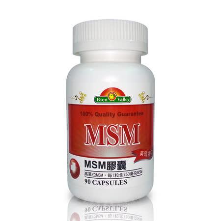 美國培恩-MSM膠囊(90粒/瓶)