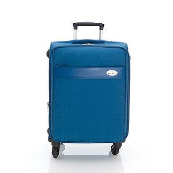 【金安德森】19吋英式風格 專利格紋旅行箱-寶石籃
