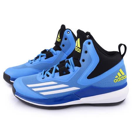 Adidas 男款TITLE RUN 籃球運動鞋S84204-藍