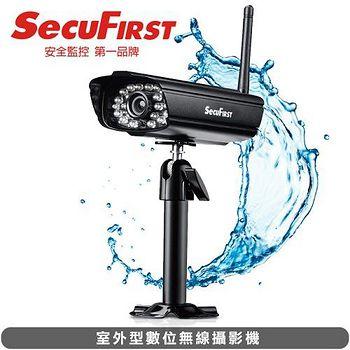 SecuFirst 室外型數位無線攝影機/ DWH-A09S