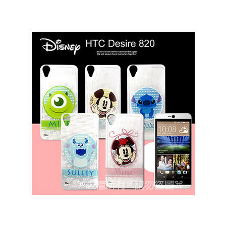 迪士尼授權正版 HTC Desire 820 徽章系列透明彩繪軟式保護殼 手機殼