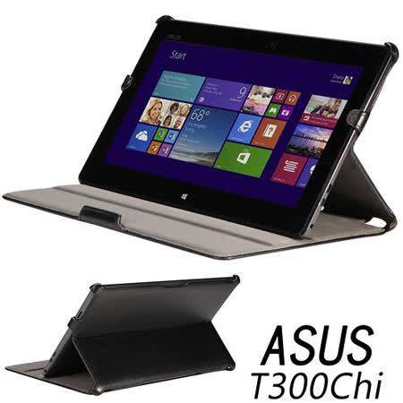 ASUS 華碩 Transformer Book T300 Chi 專用頂級薄型平板電腦皮套 保護套 可多角度斜立