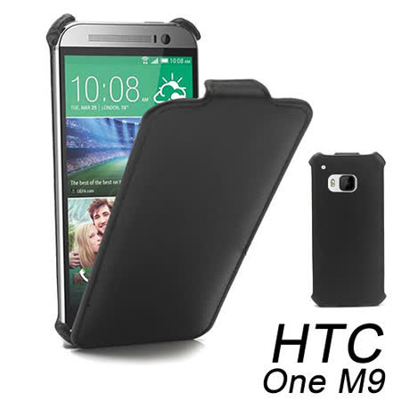 HTC One M9 M9u 超薄款手機直掀式皮套 保護套 上下掀蓋