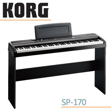 【KORG】SP-170S 標準88鍵數位鋼琴 / 含原廠琴架 贈多項好禮 / 黑色 公司貨保固