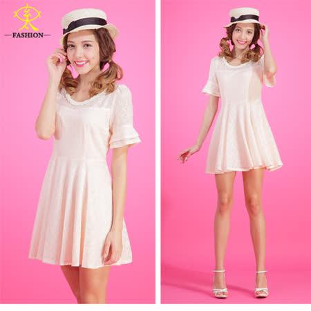 玄太-甜美蕾絲鑲珠配飾圓領洋裝(粉)