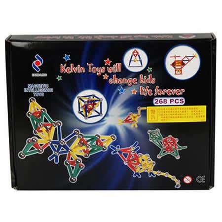 諾貝兒益智玩具 德國魔力磁棒268PCS