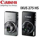 CANON IXUS 275 HS 12倍光學變焦隨身機(公司貨) -送專用鋰電池+原廠包+讀卡機+小腳架+清潔組+保護貼