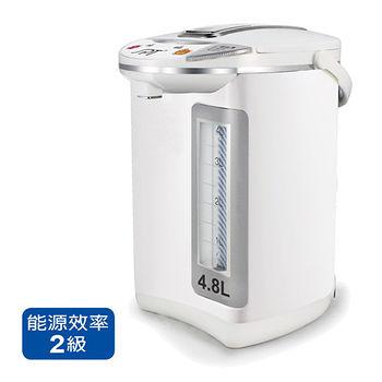 尚朋堂4.8L熱水瓶SP-948CT~B