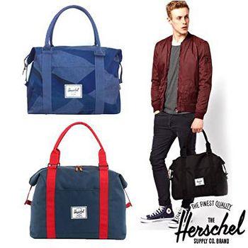 HERSCHEL Strand Studio Duffels 托特包 旅行袋 -2色
