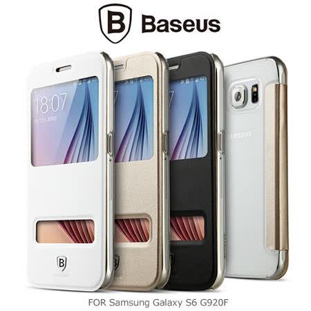 BASEUS 倍思 Samsung Galaxy S6 G920F 原色皮套
