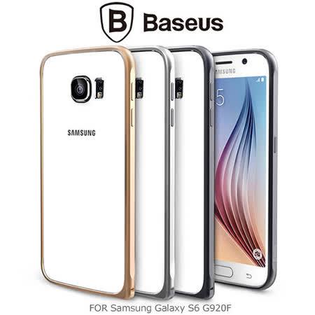 BASEUS 倍思 Samsung Galaxy S6 G920F 弧系列金屬邊框