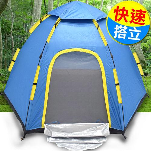 全自動4人快速帳篷 D001-0491 四人帳篷露營帳篷.戶外帳篷登山帳篷