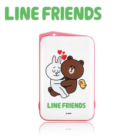 LINE  FRIENDS 繽紛馬卡龍 電子式暖手爐-法式草莓粉 (LN-Q13P)