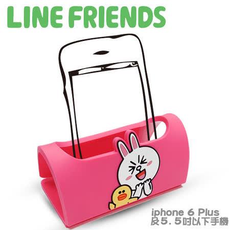 LINE FRIENDS 手機直立架-兔兔莎莉粉(LN-ST01)