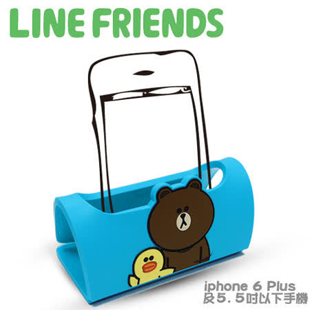 LINE FRIENDS 手機直立架-熊大莉莎藍(LN-ST01)