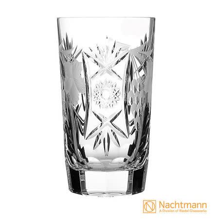 【NACHTMANN】Traube葡萄果汁水晶玻璃杯(340ml)