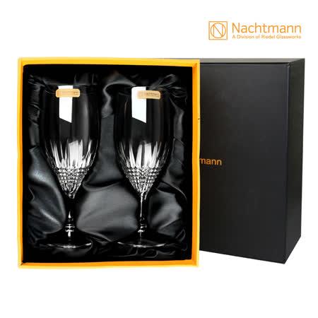 【NACHTMANN】德國製造莊園水晶調酒杯(2入禮盒組)