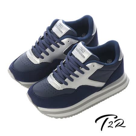 【韓國T2R】休閒時尚極簡氣墊內增高鞋7CM 藍(5600-0162)