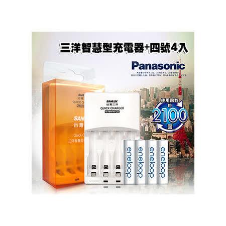 三洋智慧型充電器+Panasonic eneloop 低自放4號充電電池(4顆入)