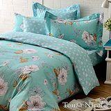 Tonia Nicole東妮寢飾 微笑晨語精梳棉兩用被床包組 單人
