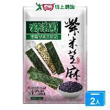 ★買一送一★野菜園海苔堅果三明治-紫米芝麻60g