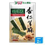 ★買一送一★野菜園海苔堅果三明治-杏仁芝麻60g