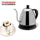 【THOMSON】掛耳式咖啡快煮壺