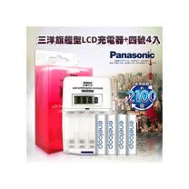 三洋旗艦型充電器+Panasonic eneloop 低自放4號充電電池(4顆入)