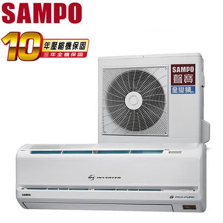 [促銷] SAMPO聲寶 4-6坪一對一變頻單冷分離式冷氣(AM-PA28D/AU-PA28D)送安裝
