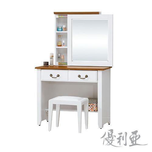【優利亞-鄉村維多】3尺化妝台+椅