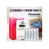 三洋旗艦型充電器+Panasonic eneloop 低自放4號充電電池(8顆入)