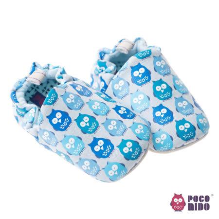 英國 POCONIDO 純手工柔軟嬰兒鞋 (藍色貓頭鷹)