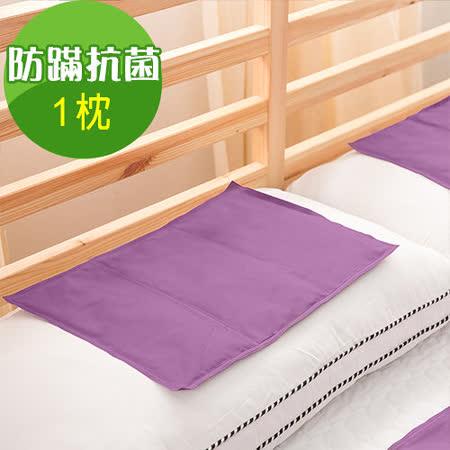 J-bedtime【葡萄奶酪】夏日多功能防蹣抗菌超涼爽冷凝枕墊(1入)