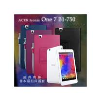 宏碁ACER Iconia One 7 B1-750 經典商務書本式 磁扣支架保護套