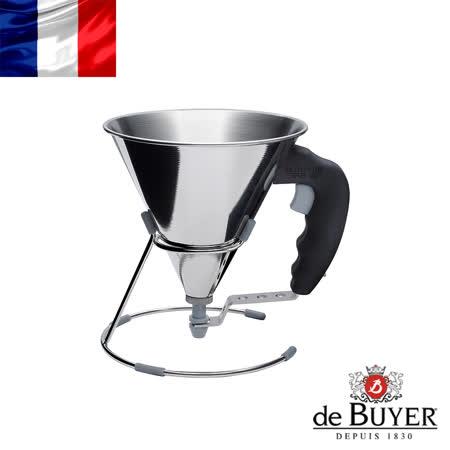 法國【de Buyer】畢耶烘焙『KWIK迷你自動漏斗填餡器』0.8公升-黑