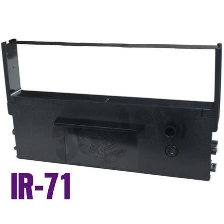 [ x10 色帶 IR-71 IR71 紫色 10入 ] 三聯 收銀機 Casio CE4000 Sharp ER-A440 DP-730 WP-520 發票機