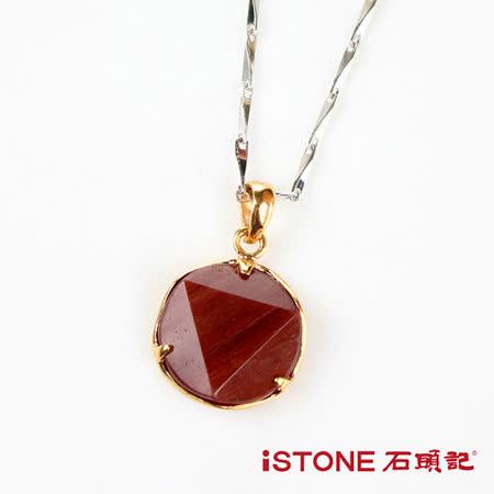 石頭記 貴氣迎人紅髮晶項鍊-2.8g