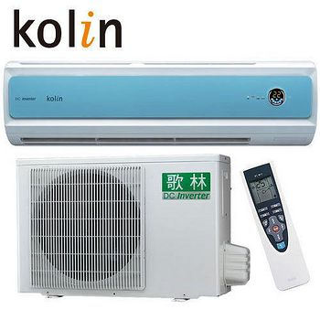 歌林Kolin 藍眼變頻冷專型7-9坪一對一分離式冷氣 KSA-B36DC/KDV-362C