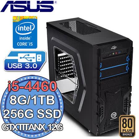 華碩H97平台【泰坦靈魂】Intel i5-4460四核 GTXTITANX-12GD5獨顯 SSD+1TB遊戲主機